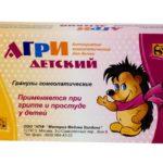 Агри Детский: инструкция по применению