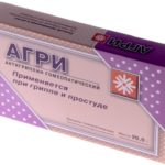Гомеопатический антигриппин Агри