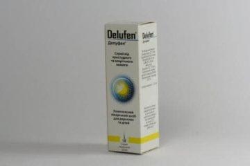 Делуфен: инструкция, отзывы, аналоги, цена в аптеках medcentre.