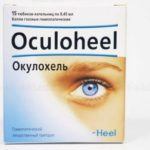 Глазные капли Окулохель: инструкция по применению