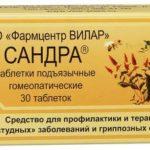 Таблетки Сандра: инструкция по применению
