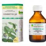 Симфитум в гомеопатии: показания к применению